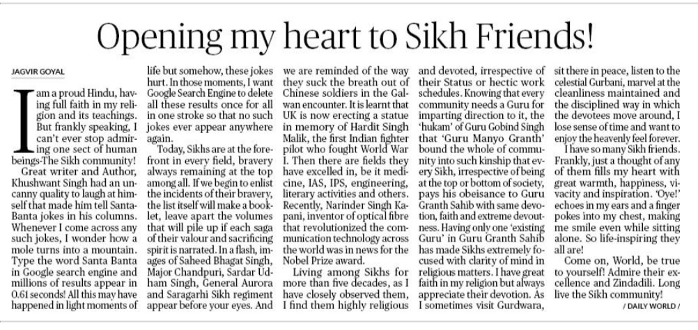 Opening my heart to Sikh Friends!